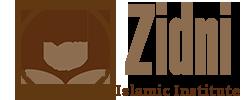 Zidni Umrah 2019